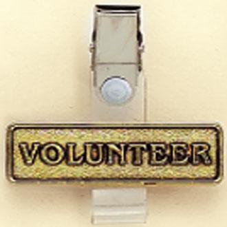 Stock ID Badge Holder – Volunteer Design #B-1