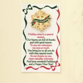 Gift Card #Gift-E
